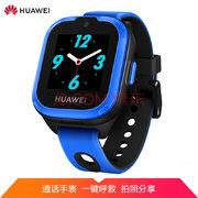 ¥368 华为儿童通话手表 3 极光蓝 ('