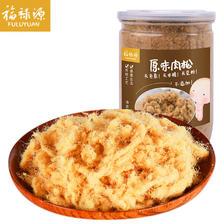 ¥25.9 福禄源 不含豆粉原味猪肉松130g
