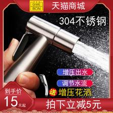 GIWE BON 邦吉威 不锈钢清洁喷枪 单增压喷头 11.5元包邮(需用券)