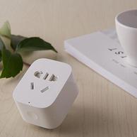 Plus会员专享:小米 米家智能插座 wifi版 39元,可凑单或使用运费券带回