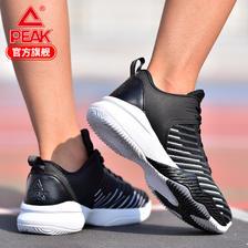 匹克篮球鞋男透气2019秋季新款织物帮面实战球鞋战靴外场比赛鞋男 149元
