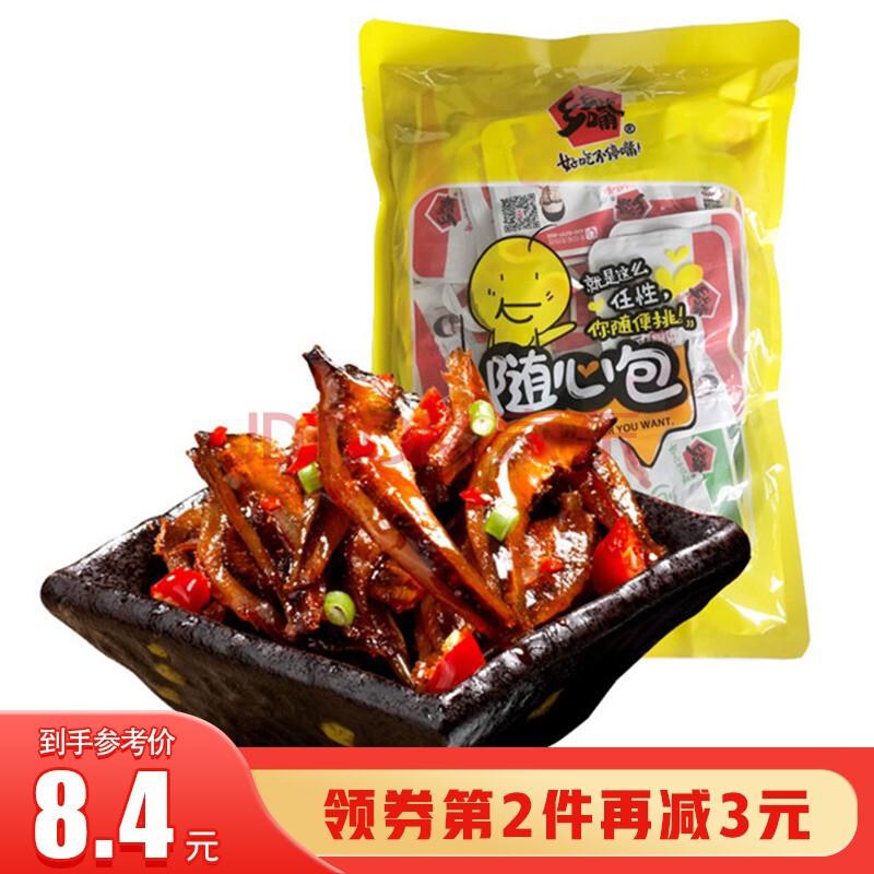 ¥9.9 乡乡嘴毛毛鱼 混合口味20包