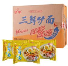 华丰 方便面 三鲜伊面 86g*24包 29.9元,可双重优惠至18.9元
