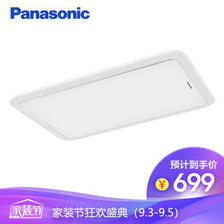松下(Panasonic) 盈夕系列 LED吸顶灯 银色装饰条 67W *2件 1230.24元(合615.12元/