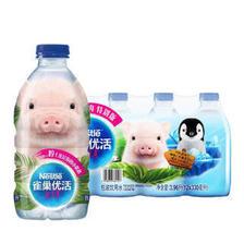 雀巢(Nestle)优活 饮用水 330ml*12瓶 儿童饮用水 塑包装 *7件 72.42元(合10.35