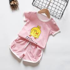 巧豆熊 儿童100%纯棉2件套 券后¥15.9
