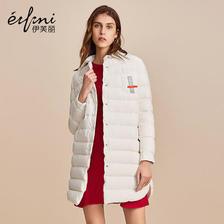 Eifini 伊芙丽 1171293289211 女士中长款羽绒服 低至169.4元(3件2折)