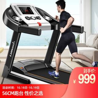 立久佳(LIJIUJIA)跑步机 家用静音折叠健身器材迷你跑步机 JDMT900(厂家配送) 999元