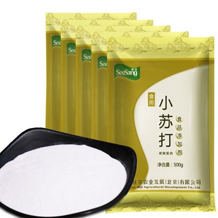 鲜享 食用小苏打粉 500g*5袋 9.9元包邮 ¥10