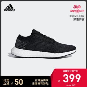 阿迪达斯次旗舰 PureBOOST GO 男子跑步运动鞋 379元双11预售到手价 定金50元