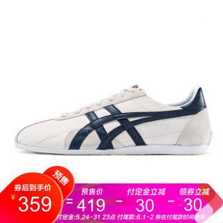 618预售:鬼塚虎(Onitsuka Tiger) RUNSPARK 中性款运动休闲鞋 *2件 538元包邮(60元定金,合269元/件)