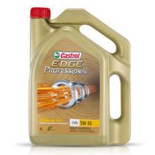 嘉实多(Castrol) 极护专享 5W-30 4L 全合成机油 SN/CF 219元