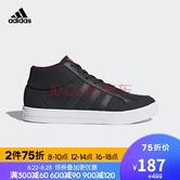 ¥157 adidas官方 VS SET MID 男子 篮球 场下篮球鞋