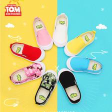 ¥19 汤姆猫儿童毛毛虫鞋2019男童女童秋季宝宝幼儿园休闲运动鞋