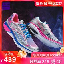 必迈 Mile 42K lite狩猎 新款42公里 男女专业马拉松缓震跑步鞋 349元99划算价 历