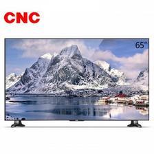 苏宁易购 CNC J65U916 65英寸 4K 液晶电视 2099元包邮(限时秒杀)