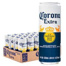 苏宁易购 Corona 科罗娜 啤酒 纤体罐 355ml*24听*2件 188.02元(合3.92元/听)