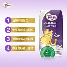 ¥29.6 布瑞弗尼4段儿童配方牛奶200ml*6*2 盒