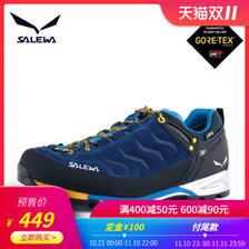 神价格 德国 沙乐华 GTX+V底专业级山岳训练 户外鞋 439元双11预售到手价 欧官