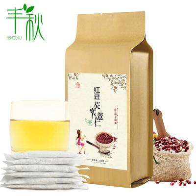 丰秋红豆薏米芡实茶赤小豆薏仁茶苦荞茶大麦茶叶非水果花茶组合女 券后5.9元