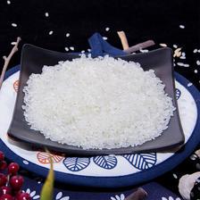 十月稻田 长粒香大米 10Kg *2件 117元(需用券) ¥78