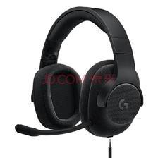 ¥329 罗技(G)G433 7.1有线环绕声游戏耳机麦克风(黑色)