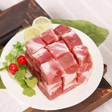 苏宁易购 恒都 飘香牛肉块1000g*3件+凑单品 149.2元(合21.64元/斤)