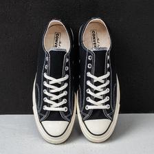 考拉海购黑卡会员: CONVERSE 匡威 All Star 1970s Chuck 男女中性低帮复古休闲鞋 3