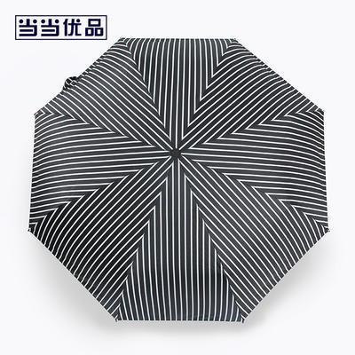 当当优品 三折黑胶晴雨伞 29.9元