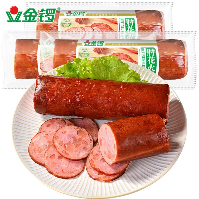 肘花200g*3支 大火腿切片 面包汉堡食材冷盘熟食 34.9元