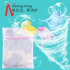 ¥1.8 洗衣机专用 单件洗衣袋-中号50*40