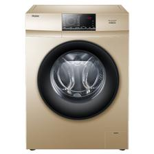 Haier 海尔 EG80B829G 变频滚筒洗衣机 8公斤 1749元包邮