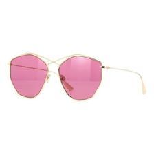 折合661.43元 Dior 迪奥 粉色太阳镜