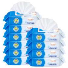 五羊(FIVERAMS) 婴儿湿巾 80片 10包 *3件 128.5元(合42.83元/件)