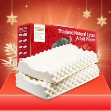 预售: TAIPATEX 天然乳胶枕头 对装 288元包邮