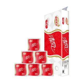 清风 卷纸 几何系列 3层 180克 10卷 卷筒卫生纸 24.9元
