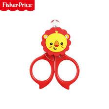 费雪婴儿园指甲剪新生儿专用宝宝指甲刀婴幼儿防夹肉儿童安全剪刀 14.9元