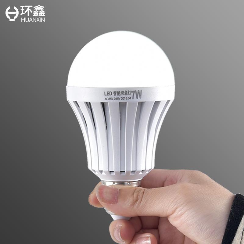 应急照明灯led充电灯泡家用停电备用灯节能无线灯 可 充电式 超亮 6.9元
