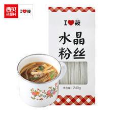 西贝莜面村 水晶粉丝 240g/盒 7.52元