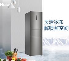 ¥1899 10月23日10:00开始 Haier 海尔 BCD-218WDPD 218升 三门冰箱