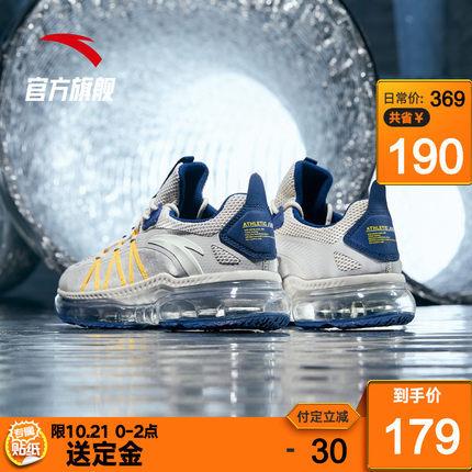 21日0点、双11预售: ANTA 安踏 91945509A 男士跑鞋 179元包邮(需定金)