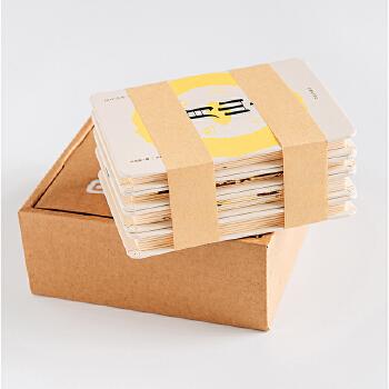 《小象汉字·日月山水》(套装全4册) 低至27.25元