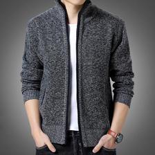 ¥69 肯梵图针织衫男士立领开衫毛衣加厚