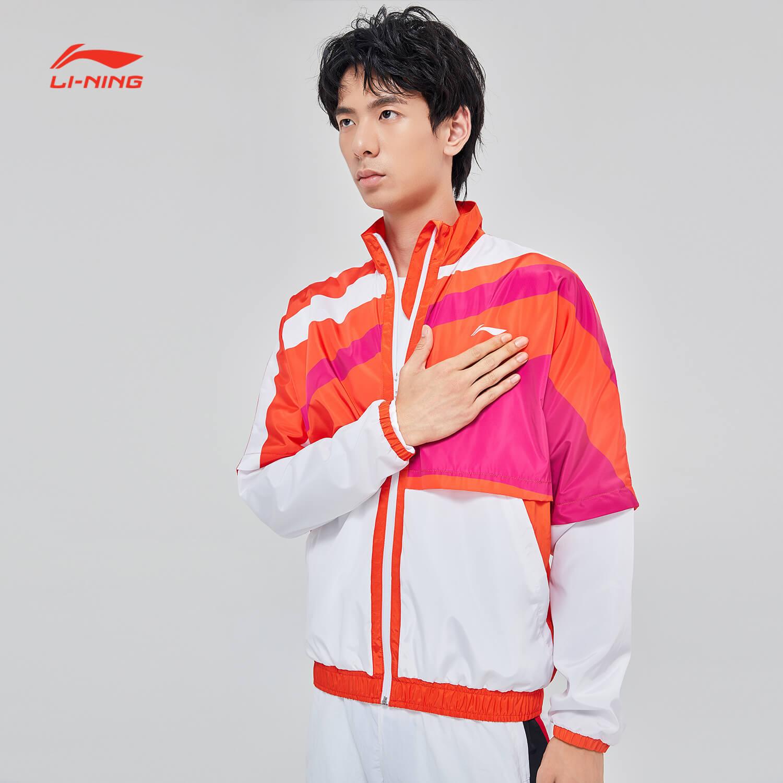李宁风衣男女同款2019新款长袖开衫冬季梭织外套 439元
