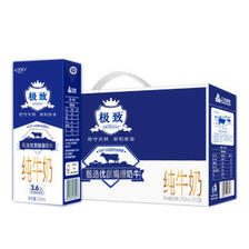 三元 极致高品质纯牛奶(全脂型)250ml*12 礼盒装 *3件 116.95元(合38.98元/件
