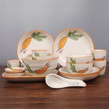 石田烧 日式釉下彩纯手绘陶瓷餐具 20头 99元包邮