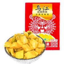 乌江 涪陵榨菜 22g 1元