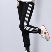 1日0點、618預告: adidas 阿迪達斯 S97113 女士針織 139元'