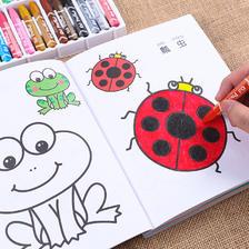 ¥9.8 儿童涂色书填色绘本4册