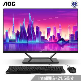 AOC AIO721 21.5英寸超薄高清一体机电脑(Intel四核J1900 4G内存 120G固态 内置WiFi 三年上门 送商务键鼠) 1778元